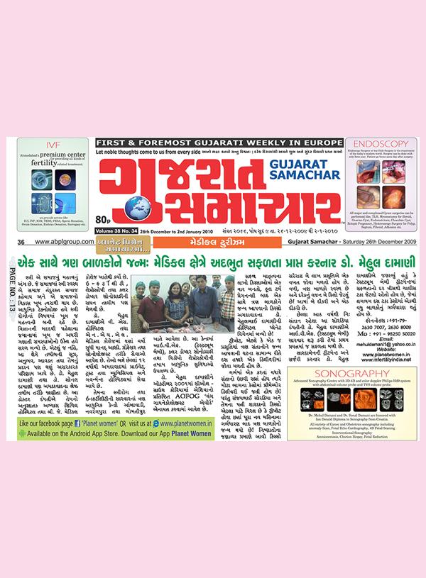 news13-v1